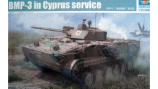 BMP-3 in CYPRUS service