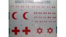 FLAGS (RED CROSS, RED CRESCENT, NAGEN DAVID )