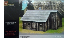 RUSSIAN LOG HOUSES-TWO STORY