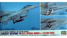 AIRCRAFT WEAPONS : VII (U.S. SPECIAL BOMBS & LANTIRN PODS)