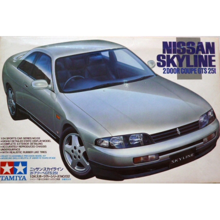NISSAN SKYLINE 2DOOR COUPE GTS 25t